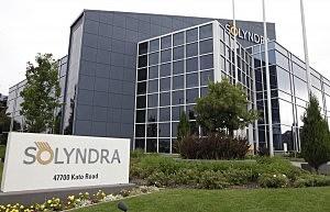 Headquarters of failed green energy firm Solyndra