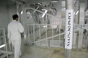 Iranian nuclear enrichment facility