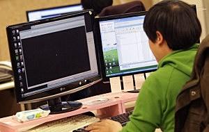 Hackers break into Washington state courts website